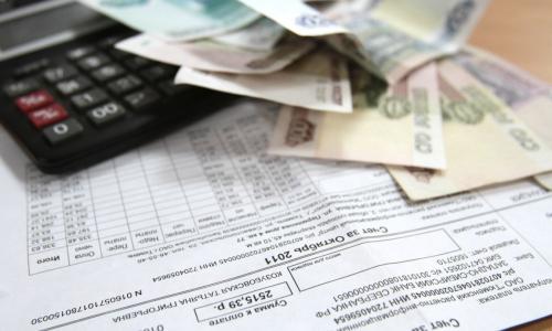 Когда нам должны заплатить за коммунальные услуги?