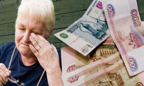 ПФР назвал дату нового повышения пенсий в 2021 году и сколько доплатят
